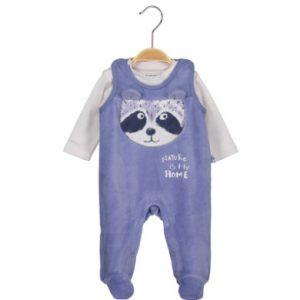 Blue Seven Boys Nicky Strampler-Set blau - Gr.Newborn (0 - 6 Monate) - Jungen